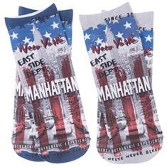 Unlocked jongens sokken 2-pack
