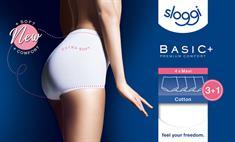 Sloggi Basic+ Maxi 4Pack